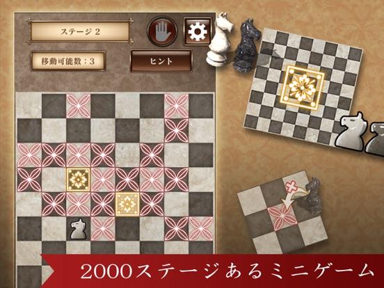 対戦チェスのおすすめ画像5