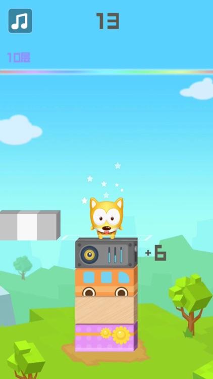 萌犬跳跳跳 - 单机版跳跃小游戏