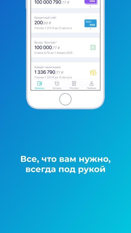 деньги в кредит на карту rsb24.ru