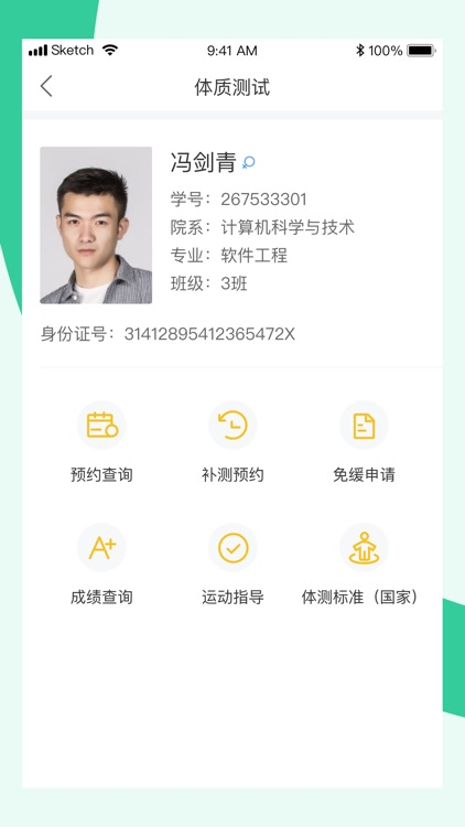 宥马运动 screenshot-2