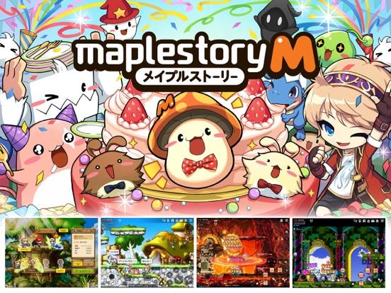 メイプルストーリーM -名作オンラインゲームでマルチプレイのおすすめ画像1