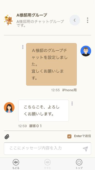 ieconeのスクリーンショット3