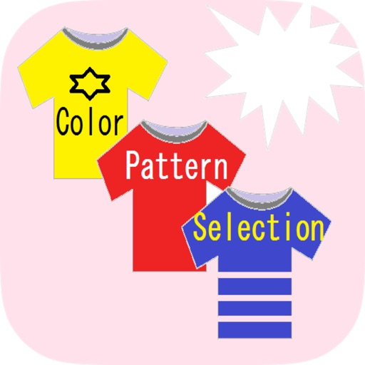 Examine Clothes Color