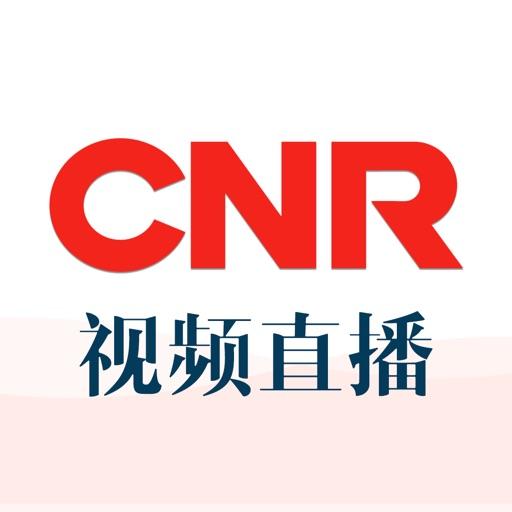 央广视频采集