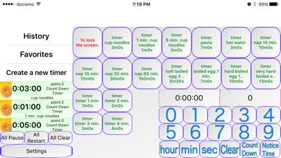 Announcement Useful Timer screenshot four