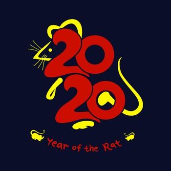 Chinese New Year 中国新年 Sticker Logo