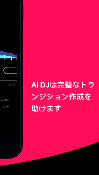 Pacemaker - AI DJ appのおすすめ画像4