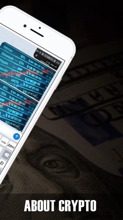 Currency signs for traders screenshot-5