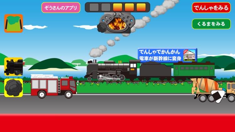 steam locomotive choo-choo screenshot-3