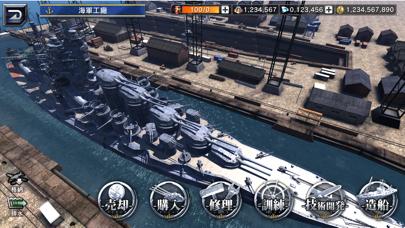 艦つく - Warship Craft -紹介画像6