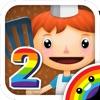 Bamba Burger 2 (汉堡厨师游戏 2)