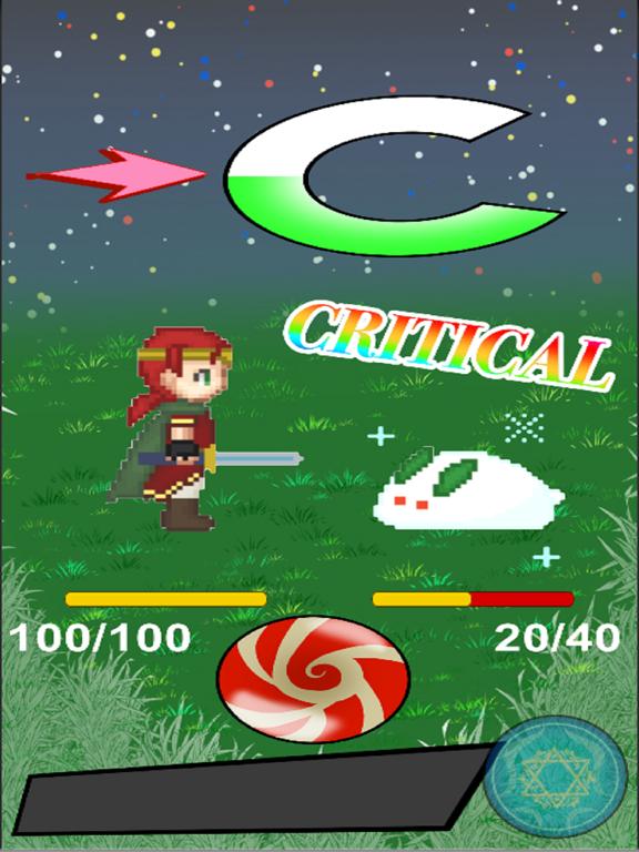 カリュード screenshot 6