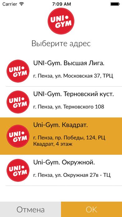 UNI-Gym screenshot two