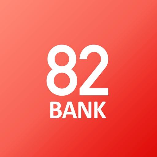 八十二銀行