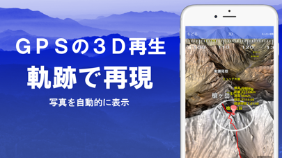 スーパー地形 ScreenShot8