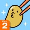 なっとう-人気の納豆育成ゲーム- - iPadアプリ