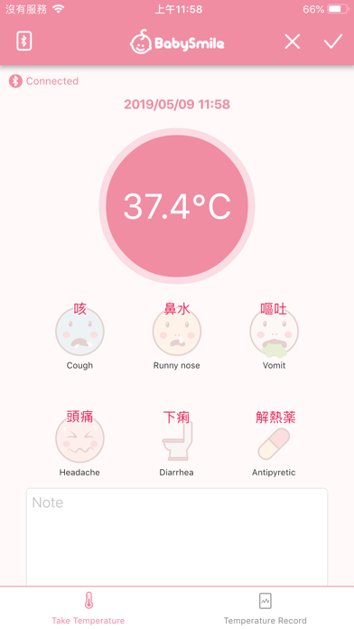 体温くん シースター体温計専用アプリのおすすめ画像2