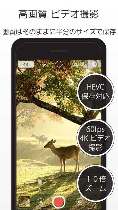 StageCameraPro2 - 高画質のマナーカメラのおすすめ画像5