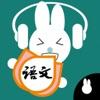 Listen write Chinese:1st Grade