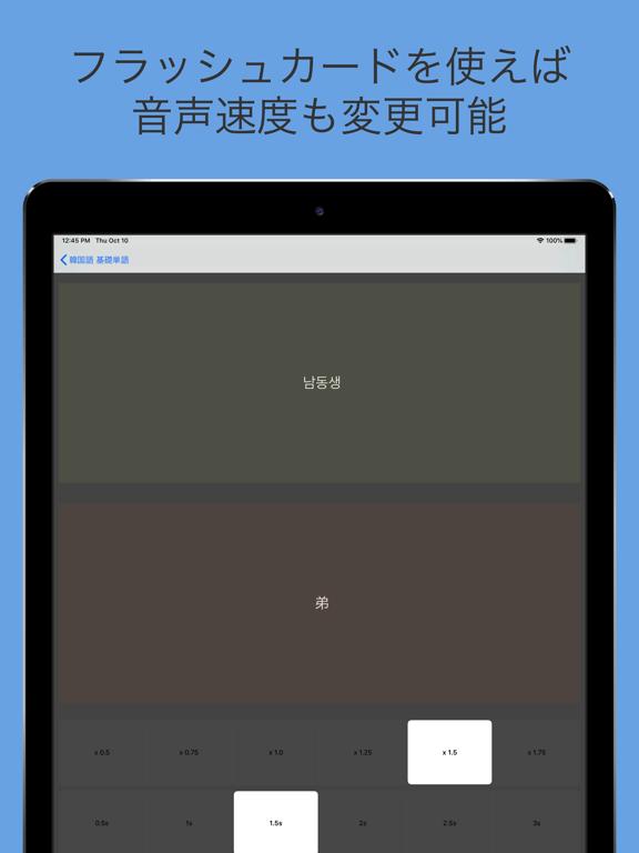 韓国語 基礎単語のおすすめ画像7