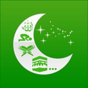 Islamic Calendar - التقويم الهجري - Muslim Hijri Calendar : with Al Quran Verse and Hadith Reminders, Find Ramadan Month & Hajj Days, Moon Phases, Lunar Calendar ( Islam ) icon