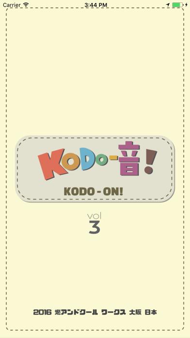 Tải về Kodo On! 3 cho Pc