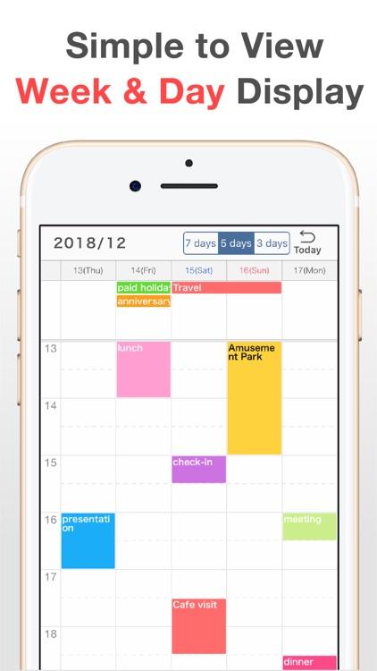 シンプルカレンダー (しんぷるかれんだー Sカレンダー) screenshot-3