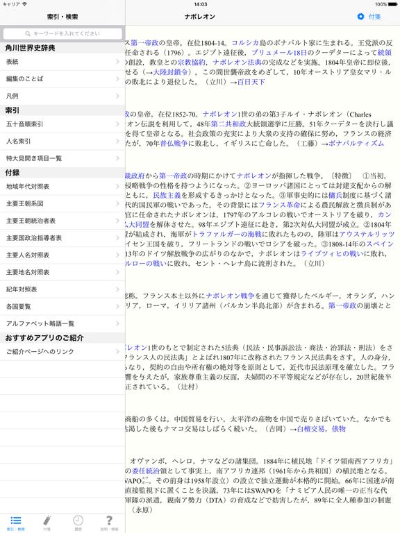 https://is2-ssl.mzstatic.com/image/thumb/Purple113/v4/13/32/6b/13326ba7-811a-81ac-666c-7ebd9324c0f1/mzl.exwmngnu.png/576x768bb.png