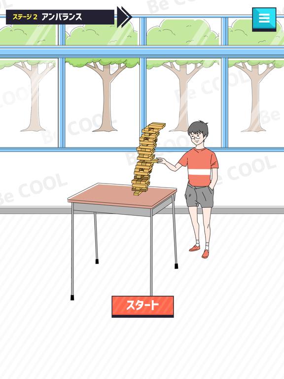 イケボーイ -脱出ゲームのおすすめ画像2