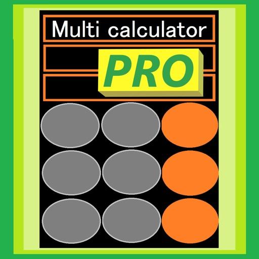 Multi calculator PRO マルチ電卓プロ