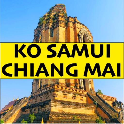 Ko Samui - Route Map Offline