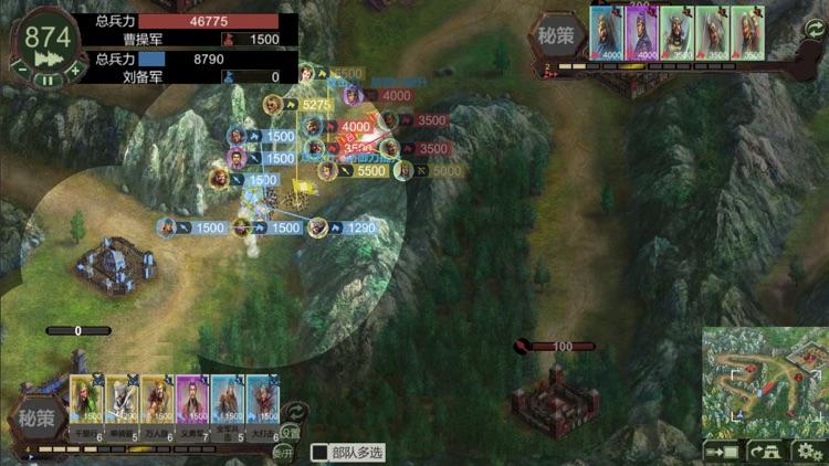 三国乱世-群雄争霸 screenshot-5