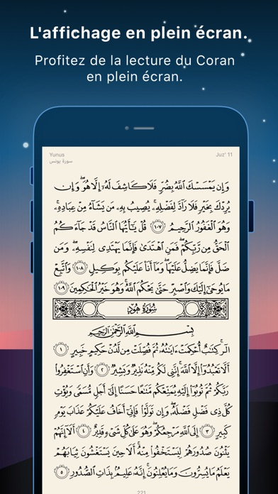 Screenshot for Coran Pro Muslim en Français in France App Store
