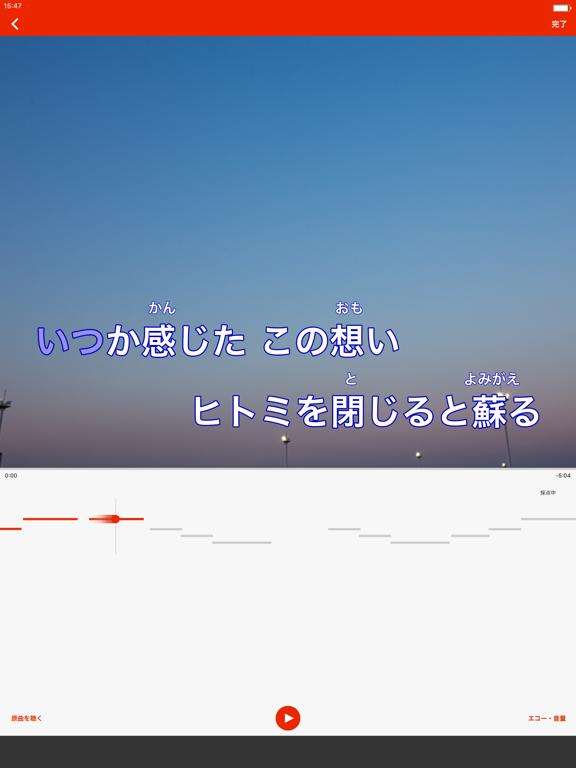 https://is2-ssl.mzstatic.com/image/thumb/Purple113/v4/14/b0/35/14b0358c-43cd-492d-09ba-75cddd387867/pr_source.png/576x768bb.png