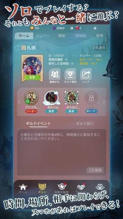人狼はウソ月 screenshot-5