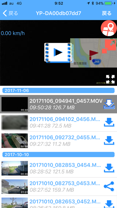 DRY Remote TypeCのおすすめ画像5