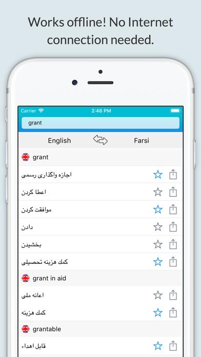 English Farsi Dictionary + screenshot 1