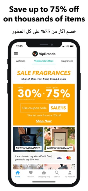 bf37bd5151b6d VipBrands Online Shopping on the App Store