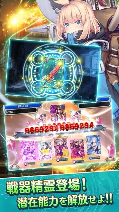 神界のヴァルキリー【美少女ゲームアプリ x カードバトル】 ScreenShot2