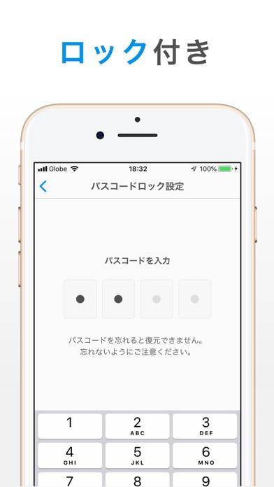 シンプルノート - メモ帳・ノート管理(めも帳)のメモアプリのおすすめ画像8