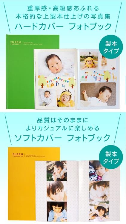 フエルフォトブック - 写真整理&アルバム作成