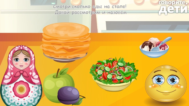 Learning Russian for Kids