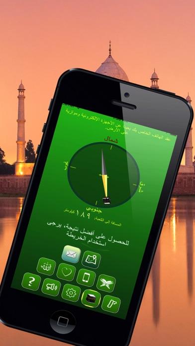 Screenshot for عرض اتجاه القبلة - القبلة in Ireland App Store