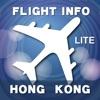 香港国际机场航班资讯 HK Flight Info Lite