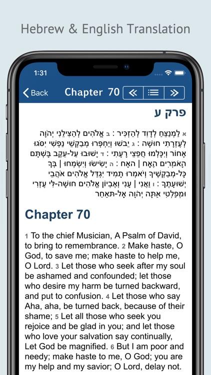 Tehilim תהלים Tehillim Psalms