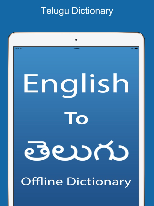 Telugu Dictionary & Translator on the App Store