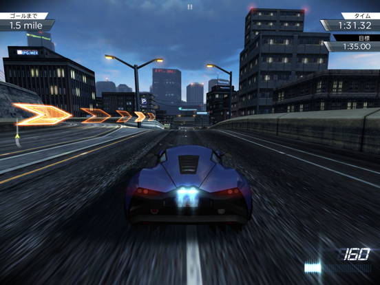 Need for Speed™ Most Wantedのおすすめ画像3