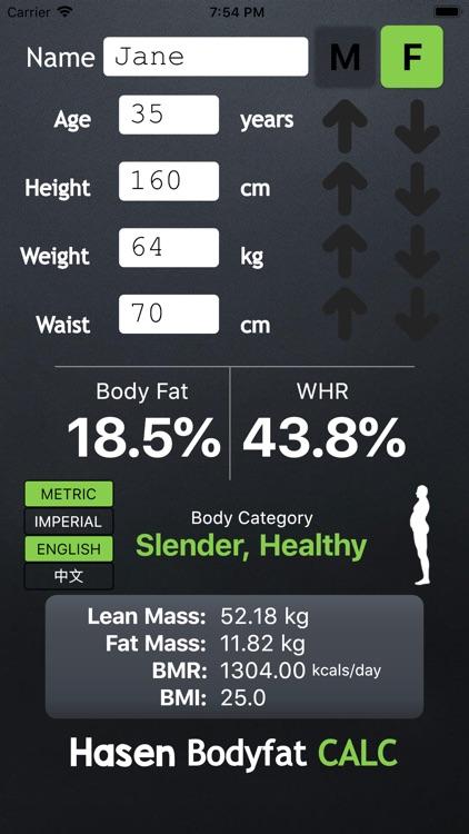 体脂率计算试用版
