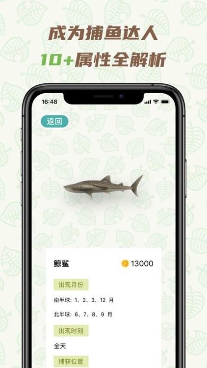 Nook百科 screenshot-8