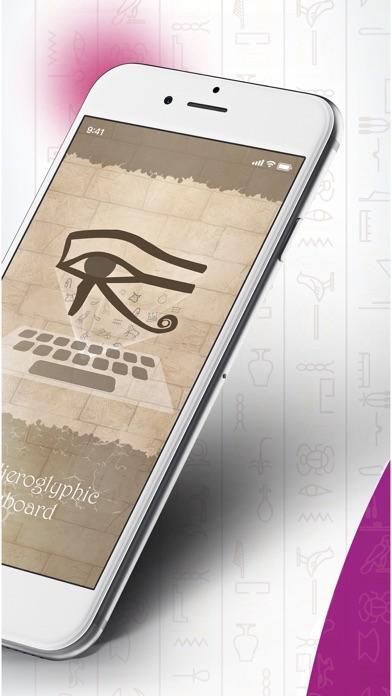 Hieroglyphs Keyboardのおすすめ画像2